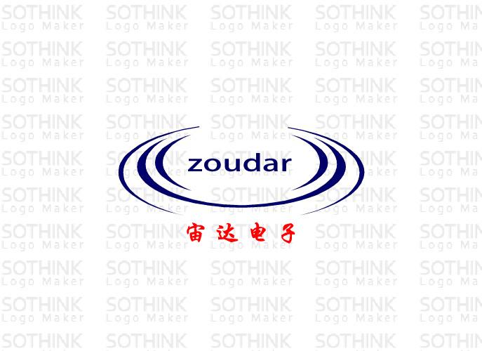 东莞市宙达电子科技有限公司