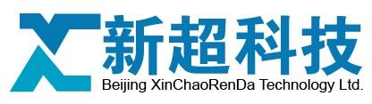 北京新超仁达科技有限公司