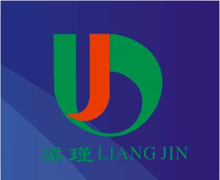 上海梁瑾機電設備有限公司