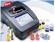 特价供应美国哈希DR2800☆DRB200便携式分光光度计,