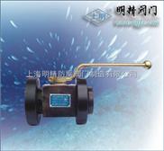 YJZQ-高压 液压球阀