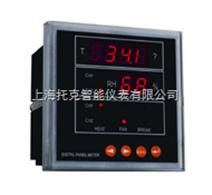 TE-WHT系列智能温湿度控制仪