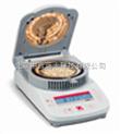 快速水分测定仪(进口)/红外加热快速水分测定仪
