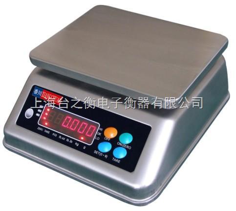 3kg-30kg 不锈钢防水电子桌秤