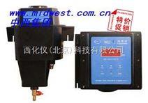 在线浊度计 型 号:CN60M/WGZ-2C-D()