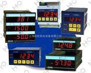 usdigital倾角传感器usdigital高精度位置传感器usdigita绝对和增量式光电编码器