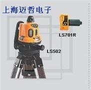 莱赛LS502激光扫平仪/标线仪LS502