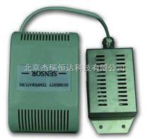 高温壁挂式温湿度传感器