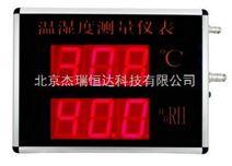 温湿度显示表(600*400)