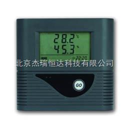 短信报警温湿度记录仪