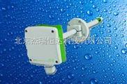 HD-1848-插入式风速传感器