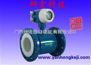 YH-LDE-供应自来水流量计价格,大口径电磁流量计价格,大流量测量表