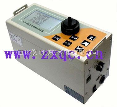 多功能型激光粉尘仪/激光粉尘仪()  型号:HBF1-LD-6S