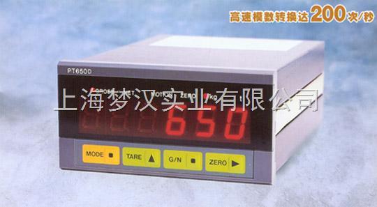 pt650d包装称秤重仪表—pt650d分选秤电子显示器…pt650d配料称秤重