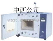 供应BDW1-SX3-10-12ASP-高效节能纤维陶瓷电阻炉