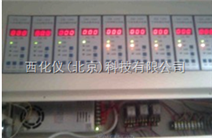 固定式可燃气体检测仪/1主机+6个传感器(甲苯,甲烷, 氨气, 氯气 , 一氧化碳