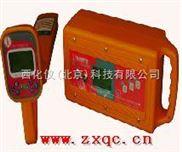 供应XC58-DTY2000-地下电缆综合探测仪