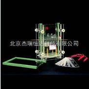 單板夾芯式垂直電泳儀(槽)(大號)