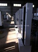拉力试验机;智能电子拉力试验机;金属拉力试验机;塑料材料试验机