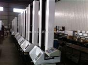 液晶显示电子拉力试验机/液晶显示拉力试验机