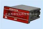 HD-1976-面板式直流数字电压表