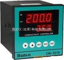 工业电导率仪 型 号:STS2-DDG-9301C