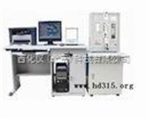 电弧红外碳硫分析仪(碳钢,包括电脑) 型 号:NJXH-HW2000D