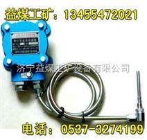 WZD温度传感器 电机轴承温度传感器 传感器类型