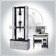 ZS-102-胶带拉力试验机 专业检测测试仪器