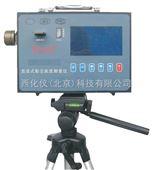 全自动粉尘测定仪() 型号:CFY7-CCHG1000