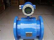 DF-EMFM-污水流量计,化工污水流量计