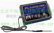 电子数据记录仪/重复使用电子温度记录仪 型号:TRAK-20205