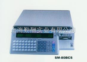 三十公斤十克超市打条码秤/日本品牌寺冈收银秤