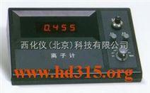 精密离子计(国产) 型 号:SKY3PXS-450