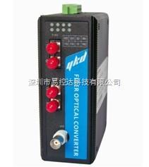 CONTROLNET 光纤中继器