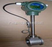 压缩空气流量计、压缩空气流量表、空压机流量计