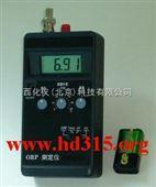 便携式ORP测定仪