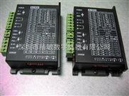 25细分 粤铭激光机专用驱动器 高精度多细分步进电机驱动器
