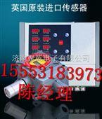 温州新城溴甲烷报警器.溴甲烷检测仪