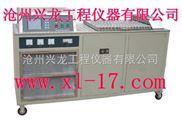 TDR混凝土快速冻融试验箱、混凝土快速冻融试验机、混凝土冻融试验箱