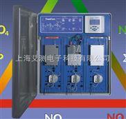 A301554-在线多参数氮磷分析仪