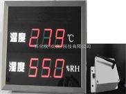 无线温度传感器 型号 :SKYD/PT1000