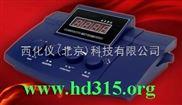 数显电导率仪(国产) 型号 :XV75DDS-12A