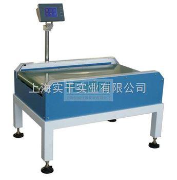 防水大型高精度动态检重分级机