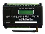 远程测控终端(低功耗RTU、遥测终端)