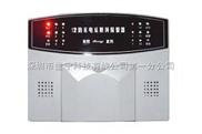 供应广州12无线4有线防区的防盗报警主机价格