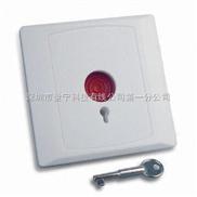 供应惠州白色报警开关价格,86盒紧急按钮供应