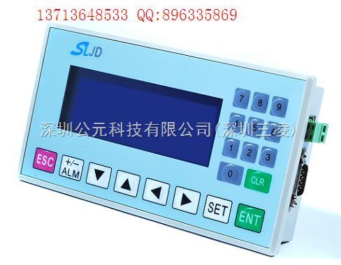 md204lv5 md204lv5 sljd系列文本显示器 tp200