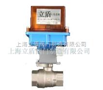 LDVQF5电动球阀,电动二通球阀,LDVQF5系列电动阀