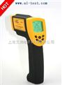 手持式红外线测温仪价格(-18℃~1350℃)